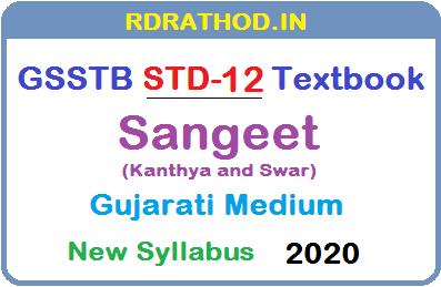 GSSTB Textbook STD 12 Sangeet (Kanthya and Swar)