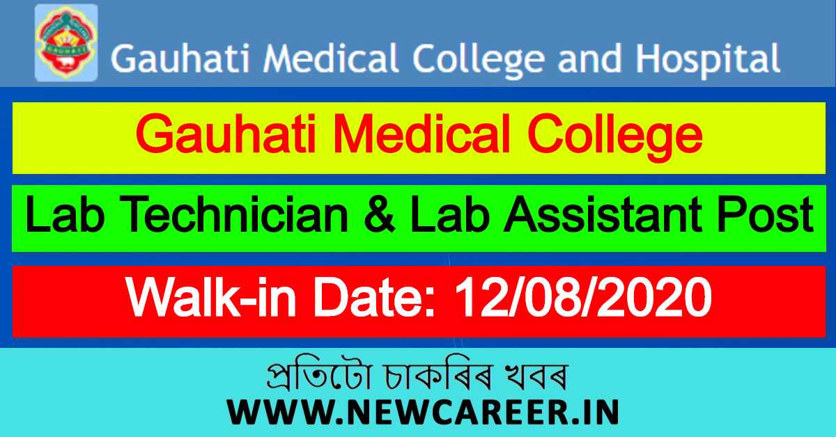 Gmch Recruitment 2020 Archives Newcareer In