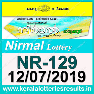 "KeralaLotteriesresults.in, ""kerala lottery result 12 07 2019 nirmal nr 129"", nirmal today result : 12-07-2019 nirmal lottery nr-129, kerala lottery result 12-7-2019, nirmal lottery results, kerala lottery result today nirmal, nirmal lottery result, kerala lottery result nirmal today, kerala lottery nirmal today result, nirmal kerala lottery result, nirmal lottery nr.129 results 12-07-2019, nirmal lottery nr 129, live nirmal lottery nr-129, nirmal lottery, kerala lottery today result nirmal, nirmal lottery (nr-129) 12/7/2019, today nirmal lottery result, nirmal lottery today result, nirmal lottery results today, today kerala lottery result nirmal, kerala lottery results today nirmal 12 7 19, nirmal lottery today, today lottery result nirmal 12-7-19, nirmal lottery result today 12.7.2019, nirmal lottery today, today lottery result nirmal 12-07-19, nirmal lottery result today 12.7.2019, kerala lottery result live, kerala lottery bumper result, kerala lottery result yesterday, kerala lottery result today, kerala online lottery results, kerala lottery draw, kerala lottery results, kerala state lottery today, kerala lottare, kerala lottery result, lottery today, kerala lottery today draw result, kerala lottery online purchase, kerala lottery, kl result,  yesterday lottery results, lotteries results, keralalotteries, kerala lottery, keralalotteryresult, kerala lottery result, kerala lottery result live, kerala lottery today, kerala lottery result today, kerala lottery results today, today kerala lottery result, kerala lottery ticket pictures, kerala samsthana bhagyakuri"