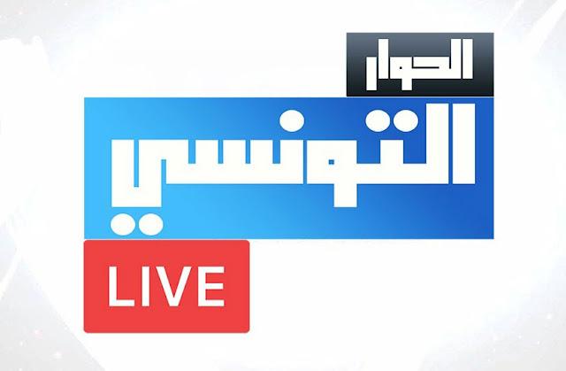 Elhiwar Ettounsi TV Live Streaming