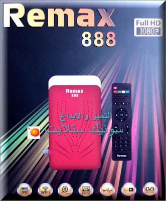 سوفت وير Remax 888 hd mini