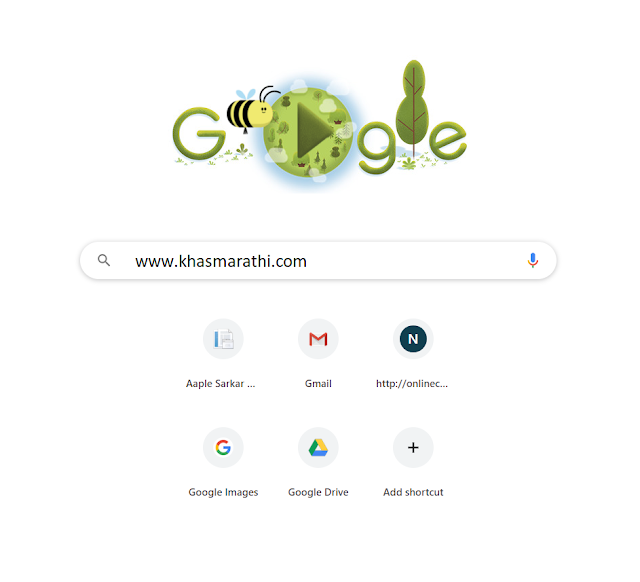 Google Doodle Today || Earth day || Marathi news