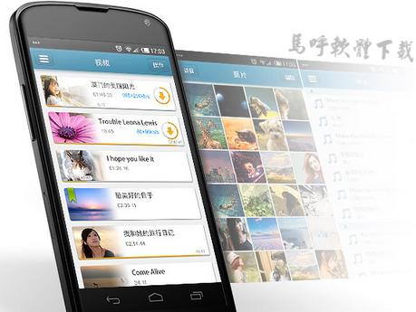 手機版 快播 APK / APP 下載,Qvod Player APK Download,Android APP