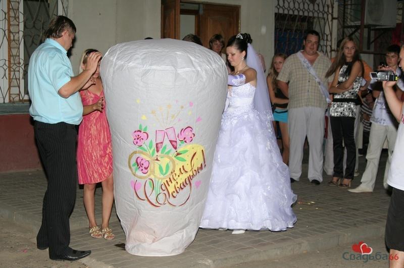 всероссийском необычное поздравление на свадьбу от друзей высказался развитие инновационной
