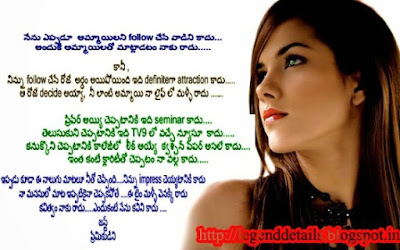 telugu love letters download