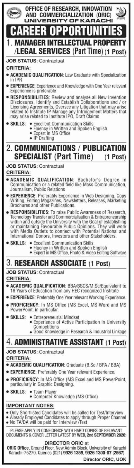 University of Karachi Jobs 2020 | Vacant Positions