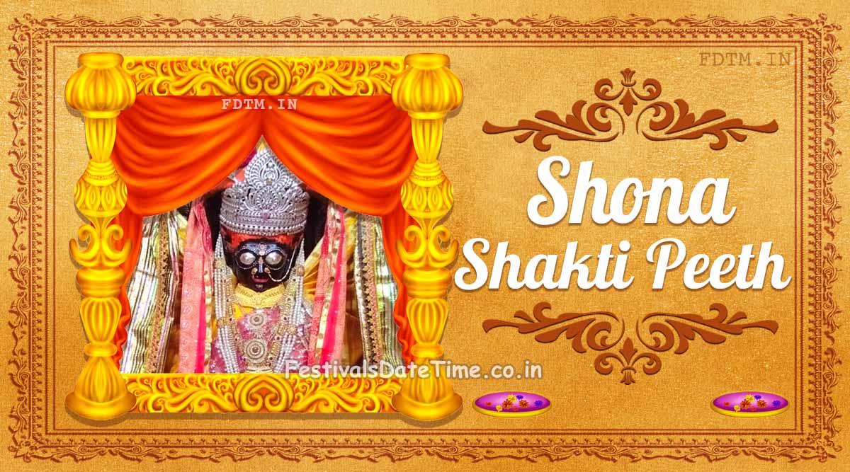 Shona Shakti Peeth, Narmada Temple, Madhya Pradesh, India: The Shaktism
