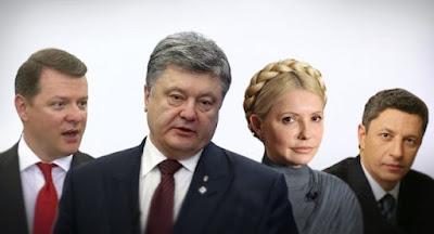 """Соцгрупа """"Рейтинг"""" викреслила Порошенка з лідерів президентської гонки"""