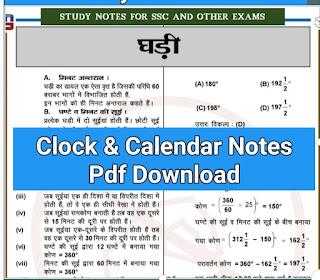Clock and calendar notes