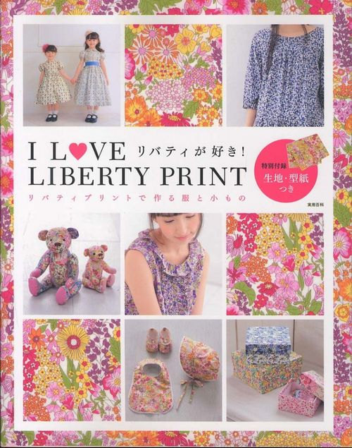 Japan Lovely Crafts: Japanese Craft Books - What You Can Make From ...