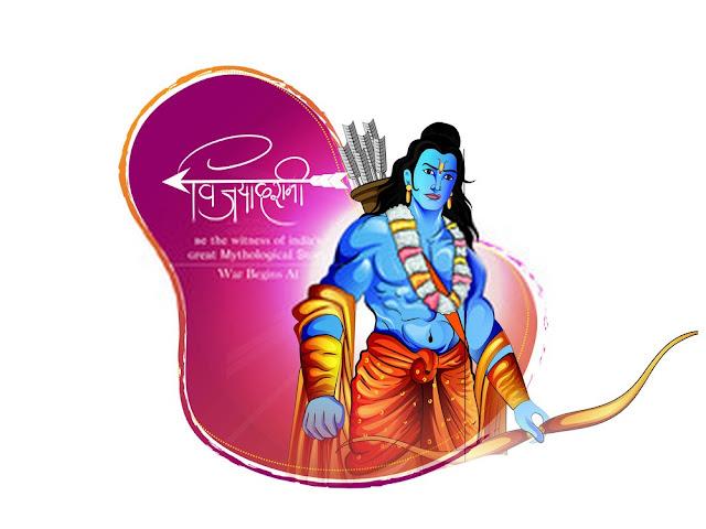 Shree Ram Navami status for facebook