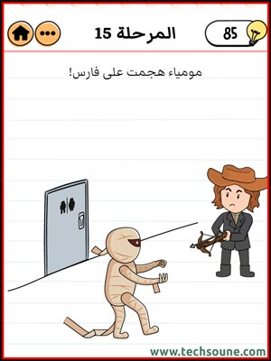 فارس صائد الوحوش حل المرحلة 15