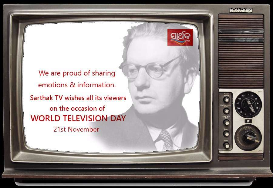 World Television Day Wishes Images download