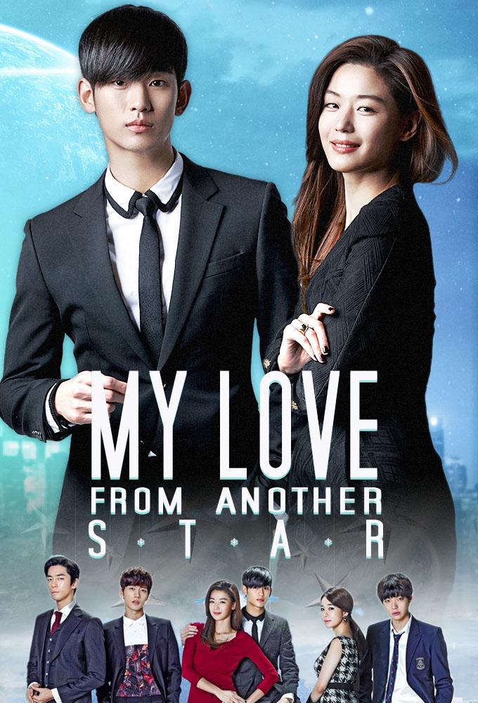 shinaya_waara (^_^): Korean Drama List Part 2