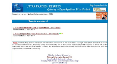 Upresults.nic.in , up board result 2020