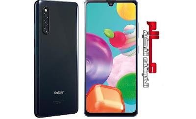 سامسونج جالاكسي Samsung Galaxy A41