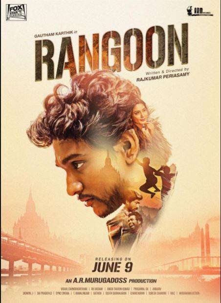 Rangoon Movie Download
