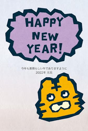トラの顔と「HAPPY NEW YEAR」の版画年賀状(寅年)
