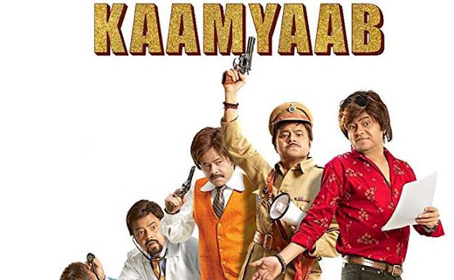 New Movie: Kaamyaab Movie Review | ashoppingreviwa.com