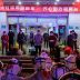 Scoperto il 'paziente 1' in Cina; Vende gamberetti nel mercato della carne?!