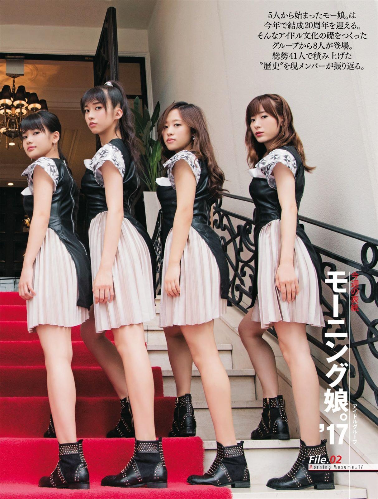 Morning Musume, Shukan SPA! 2017.09.12 (週刊スパ 2017年09月12日号)