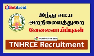 Hindu Aranilaya Thurai Recruitment 2021, Apply for Office Assistant and Other TNHRCE Job Vacancies in Tamil Nadu