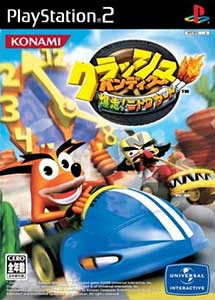 Crash Bandicoot Bakusou Nitro Kart PS2 ISO (Ntsc-J) MG-MF