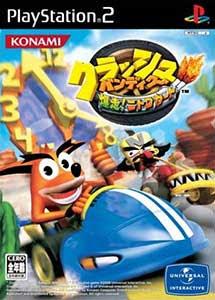 Descargar Crash Bandicoot Bakusou Nitro Kart PS2