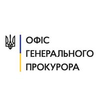 Biroul procurorului general a Ucrainei
