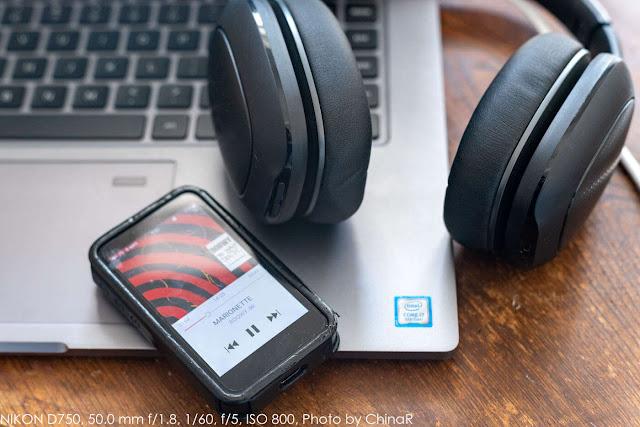 【特別クーポンで59ドル!Xiaomi Mi Bluetooth Headphone】手頃な価格で高音質&コンパクト。気軽に始めるBluetoothヘッドフォン、Xiaomi Bluetoothヘッドフォンレビュー