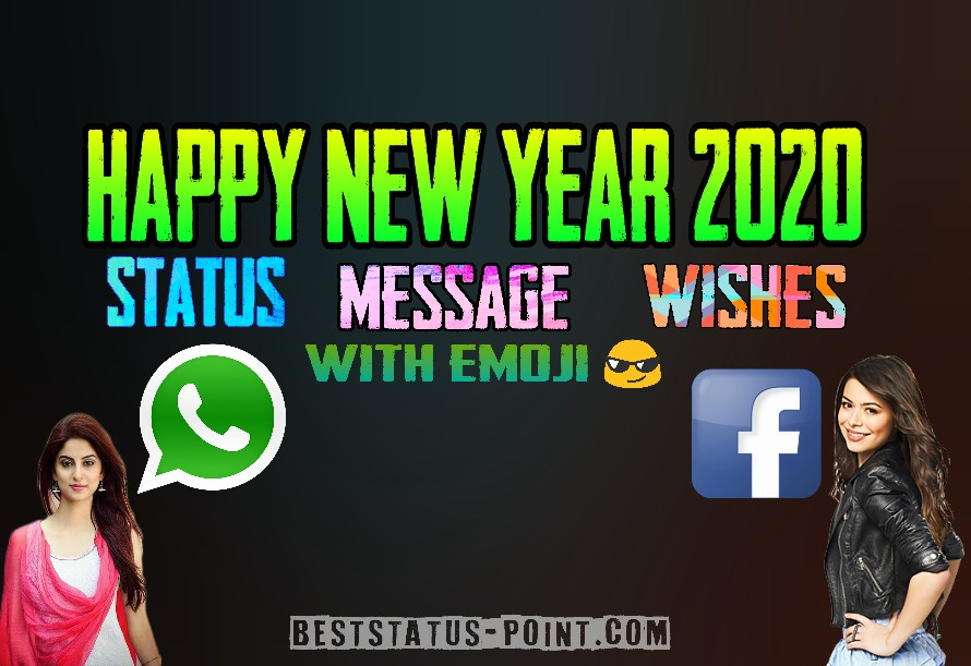Happy-New-Year-2020-Image