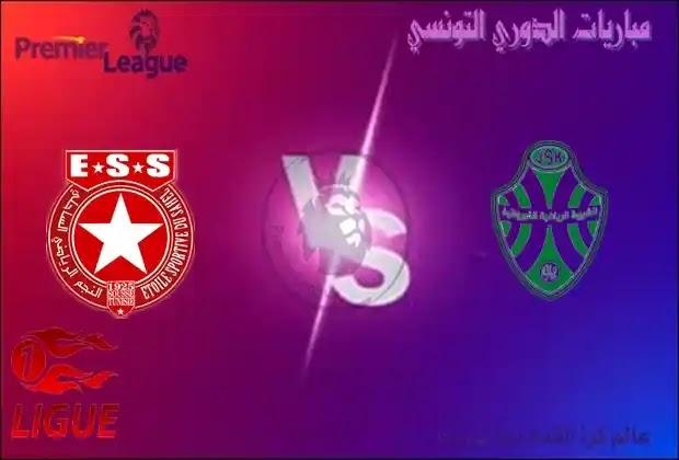 الدوري التونسي,النجم الساحلي,شبيبة القيروان
