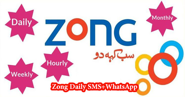 zong sms packages