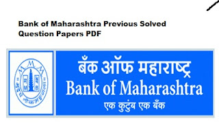 Bank of Maharashtra Previous Question Papers PDF