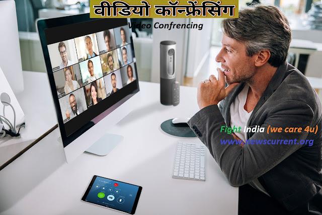 Video_Confrencing_App