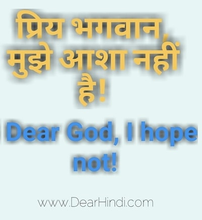 dear god i hope not