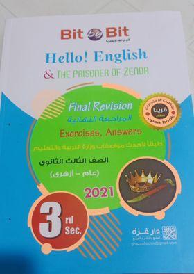 اجابات كتاب بت باى بت Bit By Bit المراجعة النهائية فى اللغة الانجليزية للصف الثالث الثانوي 2021