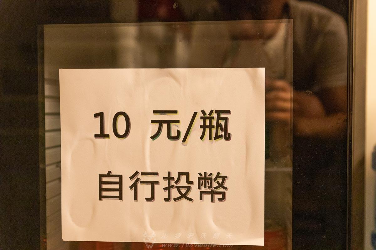 台東民宿 蒙地拿旅店