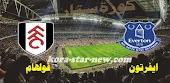 ملخص ونتيجة مباراة فولهام وايفرتون يوم الاحد  22-1-2020 الدوري الانجليزي