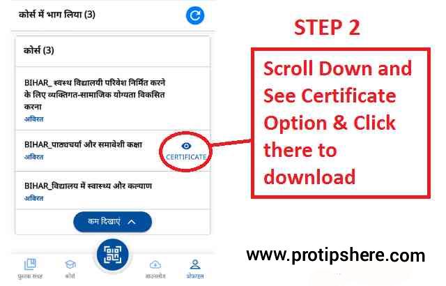Diksha Certificate