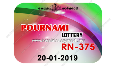 "keralalotteryresult.net, ""kerala lottery result 20 01 2019 pournami RN 375"" 20th January 2019 Result, kerala lottery, kl result, yesterday lottery results, lotteries results, keralalotteries, kerala lottery, keralalotteryresult, kerala lottery result, kerala lottery result live, kerala lottery today, kerala lottery result today, kerala lottery results today, today kerala lottery result, 20 01 2019, 20.01.2019, kerala lottery result 20-01-2019, pournami lottery results, kerala lottery result today pournami, pournami lottery result, kerala lottery result pournami today, kerala lottery pournami today result, pournami kerala lottery result, pournami lottery RN 375 results 20-01-2019, pournami lottery RN 375, live pournami lottery RN-375, pournami lottery, 20/01/2019 kerala lottery today result pournami, pournami lottery RN-375 20/01/2019, today pournami lottery result, pournami lottery today result, pournami lottery results today, today kerala lottery result pournami, kerala lottery results today pournami, pournami lottery today, today lottery result pournami, pournami lottery result today, kerala lottery result live, kerala lottery bumper result, kerala lottery result yesterday, kerala lottery result today, kerala online lottery results, kerala lottery draw, kerala lottery results, kerala state lottery today, kerala lottare, kerala lottery result, lottery today, kerala lottery today draw result"