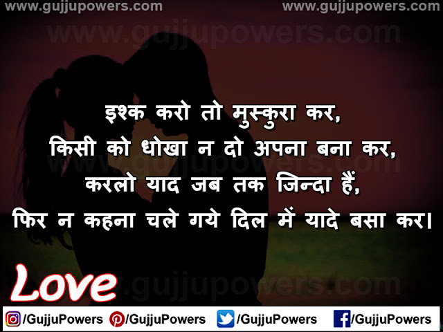 love shayari status in english