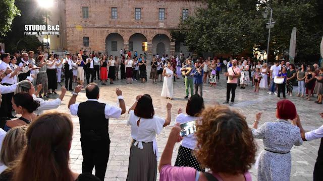Ναύπλιο: Χοροί και τραγούδια στην Πλατεία Συντάγματος