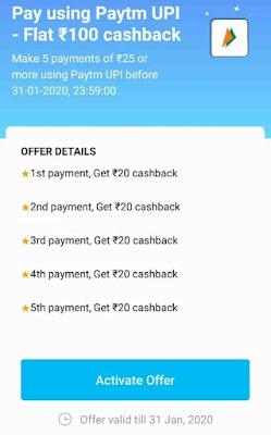 Paytm : Flat Rs.100 Cashback On UPI Transaction