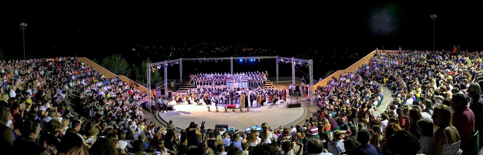 Συναυλία Συμφωνικής Ορχήστρας Νέων Ελλάδος - Video