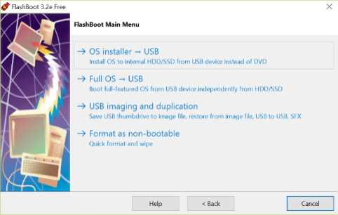 تحميل برنامج حرق الويندوز على الفلاشة FlashBoot 2020