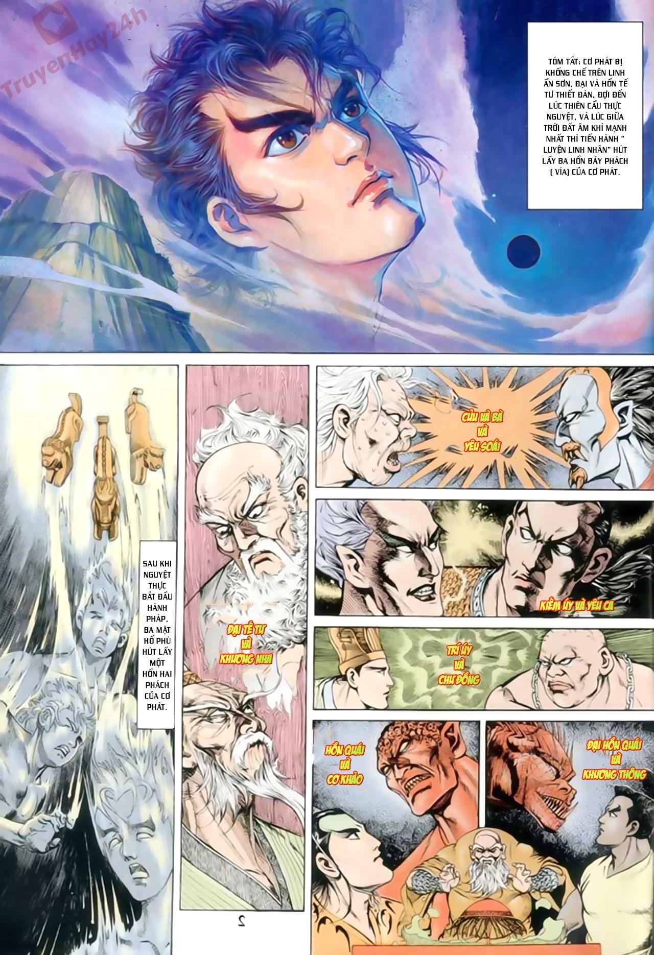 Cơ Phát Khai Chu Bản chapter 81 trang 2