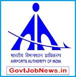 Airports Authority of India (AAI) Jobs Recruitment 2020