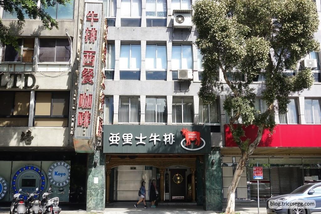 亞里士餐廳(2).JPG