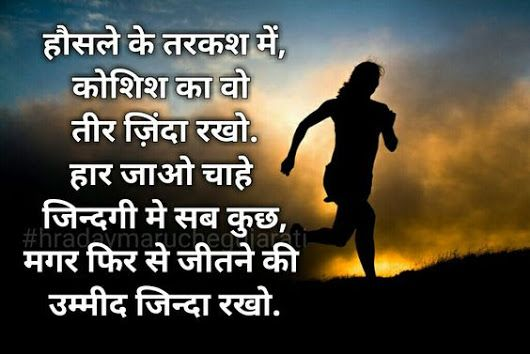 Own Inspirational Quotes 12 Famous Smile Quotes In Hindi
